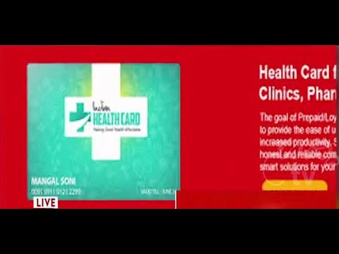 Universal Health Card : New Project From State Government | ಸುದ್ದಿ ಟಿವಿ