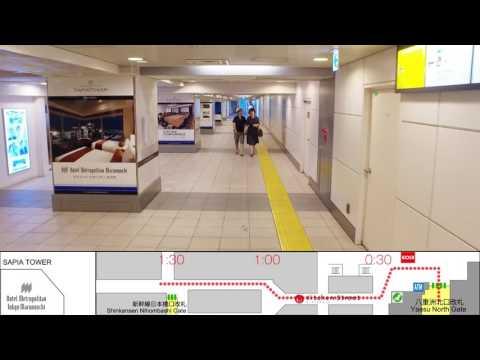 Direction from Tokyo Station/東京駅からのアクセス【ホテルメトロポリタン丸の内公式チャンネル】