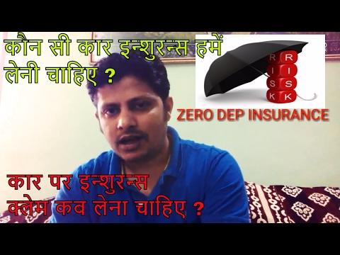 What is Zero Dep Insurance|Zero Dept Insurance|Zero depreciation insurance|bumper to bumper|cashless