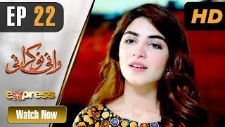 Pakistani Drama   Rani Nokrani - Episode 22   Express TV Dramas   Kinza Hashmi, Imran Ashraf