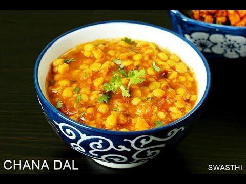 Chana dal recipe | Chana dal fry | How to make chana dal masala recipe