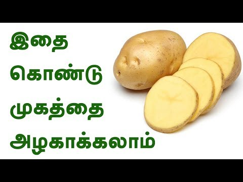 How To Use Potato For Skin Whitening? - Beauty Tips with Potato - Tamil Beauty Tips