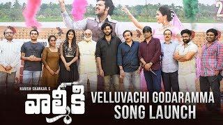 Valmiki - Velluvachi Godaramma Song Launch Event | Varun Tej, Pooja Hegde | Harish Shankar