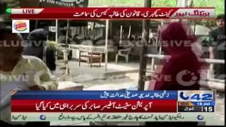 Injured student Khadija Siddiqui appeared in Court