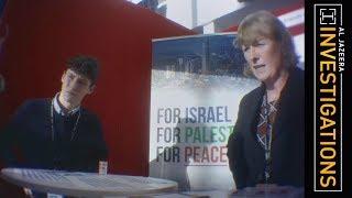 The Lobby P3: An Anti-Semitic Trope – Al Jazeera Investigations