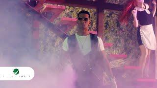 Mohamed Ramadan - Corona Virus [ Official Music Video ] / محمد رمضان - كليب كورونا ڤيروس