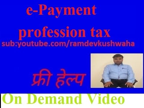 how to pay professional tax online