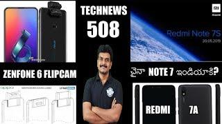 Technews 508 ASUS Zenfone 6,Redmi Note 7S,OPPO K3,Huawei P20 Lite,Moto P50 etc