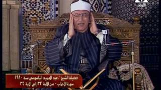 فضيلة الشيخ عبد الحميد الباسوسي في تلاوة قرآن المغرب يوم  الإثنين 24 من رمضان 1438 هـ   الموافق 19 6