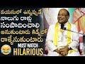 Garikapati Narasimha Rao Hilarious Speech About Human Relations MUST WATCH Manastars