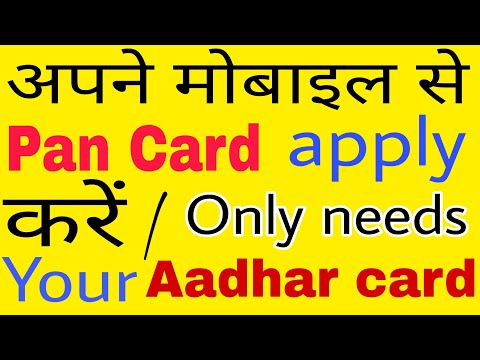 How to apply pan card online 2018