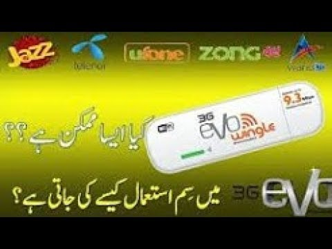 How to use any sim card in ptcl 3g evo wingle 9.3 in urdu hindi