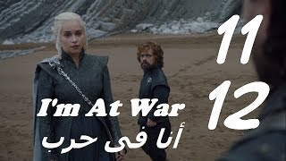Download Practice Your English With #Game Of Thrones 11/12 Video