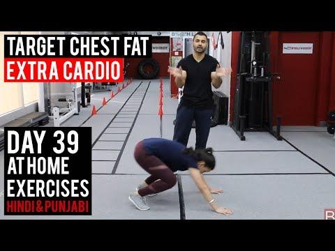 | Day 39 | Target Chest FAT + Extra Cardio AT HOME! (Hindi / Punjabi)