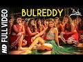 BulReddy Video Song | Sita Telugu Movie | Payal Rajput | Bellamkonda Sai Sreenivas,Kajal Aggarwal