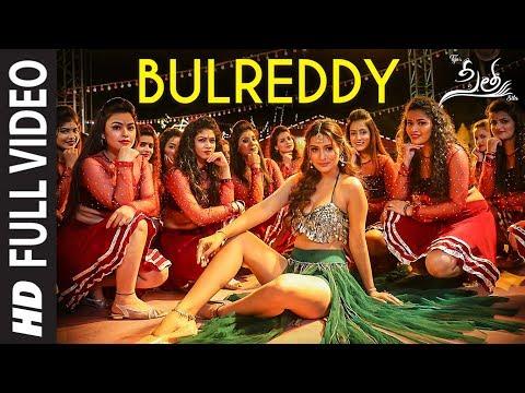Xxx Mp4 BulReddy Video Song Sita Telugu Movie Payal Rajput Bellamkonda Sai Sreenivas Kajal Aggarwal 3gp Sex