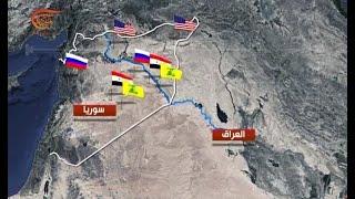 سقوط الرقة واندحار داعش يثير تساؤلات