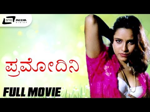 Xxx Mp4 Pramodini Kannada Full HD Movie FEAT Dhushraj Gulabi Reshm 3gp Sex