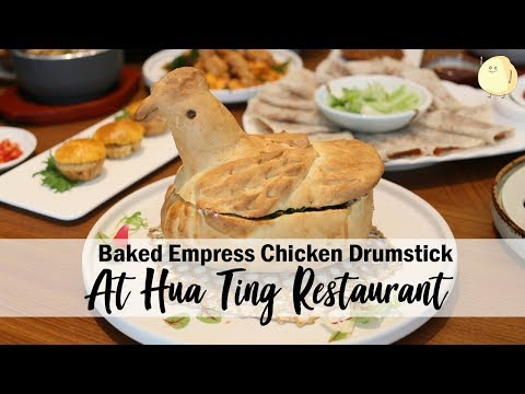 Hua Ting Restaurant – Exquisite Dim Sum And Cantonese Dishes At Orchard Hotel