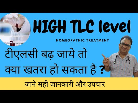 High TLC level treatment in homeopathy| Dr. N. C. Pandey, Sahas Homeopathy