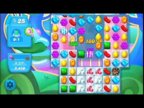 Candy Crush Soda Saga Level 235 1-STAR No Boosters