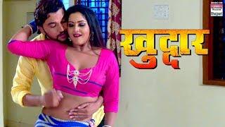 Panchayat Bhawan Janeman Lageloo | Gunjan Singh, Anjana Singh,Priyanka Singh | HD VIDEO 2018