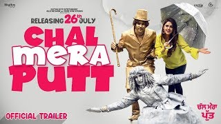 Chal Mera Putt | Official Trailer | Amrinder Gill | Simi Chahal | Releasing 26th July 2019