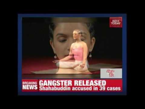 Yoga Ira : Yoga For Glowing Skin, Lustrous Hair By Ira Trivedi