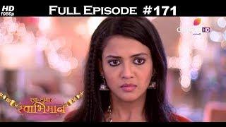 Ek Shringaar Swabhimaan - 14th August 2017 - एक श्रृंगार स्वाभिमान - Full Episode