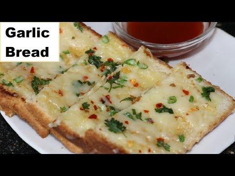 Garlic Bread Toast | Instant Garlic Bread Recipe | Chilli Cheese Toast Recipe