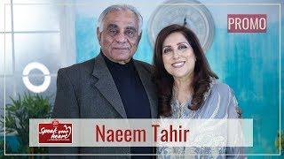 Naeem Tahir Shares His Life Story | Speak Your Heart With Samina Peerzada | Promo