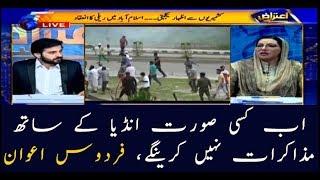 No more dialogues with India, says Firdous Ashiq Awan