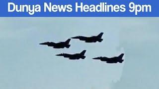 Dunya News Headlines and Bulletin - 09:00 PM - 24 May 2017 | Dunya News