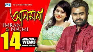Anmona | Imran I Naumi | New Video Songs | Full HD