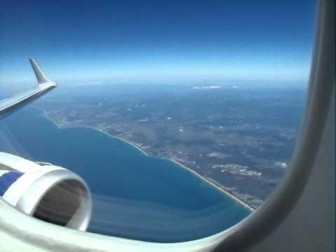 Virgin Blue - BNE to ROK - flyover - Sunshine Coat - Hitting land at Noosa.MOV