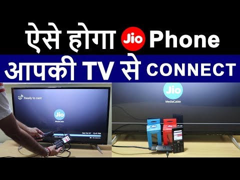 Jio Media Cable Live Demo | Connect JioPhone to any TV in INDIA via HDMI & RCA Cable Connector