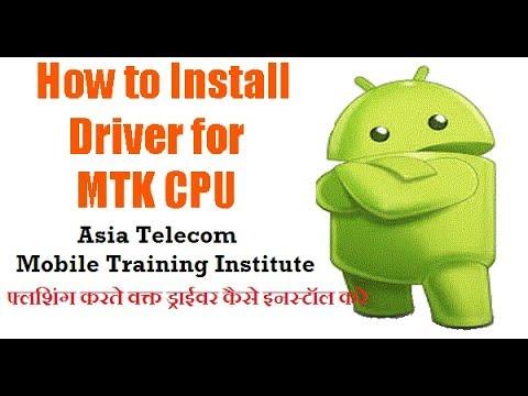[Hindi/urdu] How to proper install MTK USB Flashing driver | MediaTek VCOM Driver complete guide