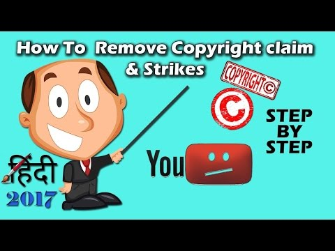 how to remove copyright claims on youtube | avoid copyright issues on youtube 2017 | (hindi/urdu)