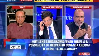 The Newshour Versus: Shashi Tharoor Sacked - Subramanian Swamy vs Sanjay Jha (13th Oct 2014)