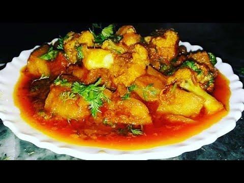 Aalu mutter gobhi ki sabzi ......... easy recipe