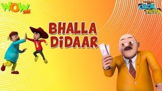 Bhalla Didaar-Chacha Bhatija- 3D Animation Cartoon for Kids - As seen on Hungama TV