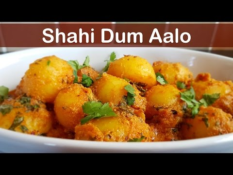 Shahi Dum Aalo Recipe   شاہی دم آلو - Cook with Huda