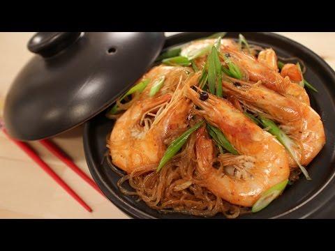 Ginger Shrimp & Glass Noodles Recipe (Goong Ob Woonsen) กุ้งอบวุ้นเส้น