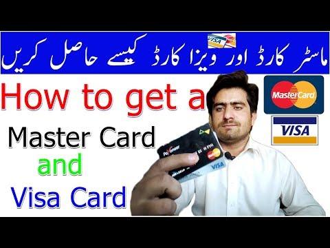payoneer,How to get a Mastercard and Visa Card,Urdu/ Hindi ,meezan bank