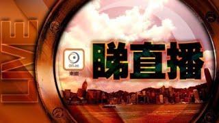 【東網直播】立法會召開大會,料中午續審議國歌法草案