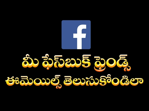 How to find email address of Facebook friends | Telugu Online Tutorial | Sravan Kotagiri