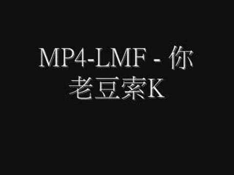 Xxx Mp4 MP4 LMF 你老豆索K 3gp Sex