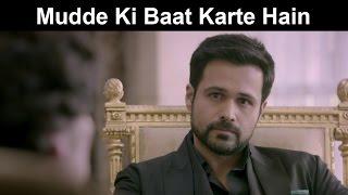 Fox Star Quickies - Hamari Adhuri Kahaani - Mudde Ki Baat Karte Hain