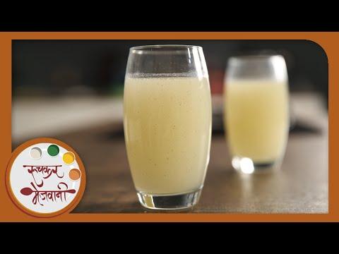 Kairicha Panha   Raw Mango Drink   Recipe by Archana in Marathi   Summer Special Aam Panna