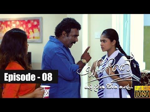 Xxx Mp4 Sangeethe Episode 08 20th February 2019 3gp Sex